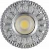 """Forlife Fl-1824 5w 2,5"""" Dekoratif Cam Spotlar Gün Işığı"""