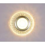 """Forlife FL-1826 5W 2,5"""" Dekoratif Çiği Taşlı Spot - Gün Işığı"""
