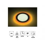 "Forlife FL-2056A 6+3W 3,5"" Çift Renkli Led Panel Armatür Amber Günışığı"