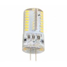 Forlife FL-1143 5W 12V AC G4 Duylu Mini Led Ampul Günışığı