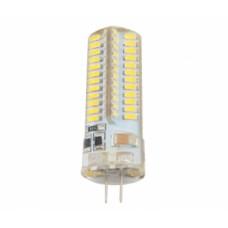 Forlife FL-1144 5W 220V G4 Duylu Mini Led Ampul Günışığı