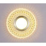 5 Watt Beyaz Taşlı Gün Işığı Cam Spot