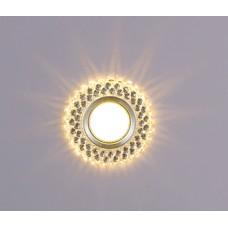 """Forlife FL-1822 5W 2,5"""" Dekoratif Cam Spotlar Gün Işığı"""