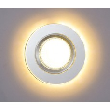 """Forlife FL-1830 5W 2,5"""" Dekoratif Cam Spotlar Beyaz-Günışığı"""