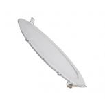 Forlife FL-2041 18W Yuvarlak Slim Kasa LED Panel Armatür Doğal Beyaz