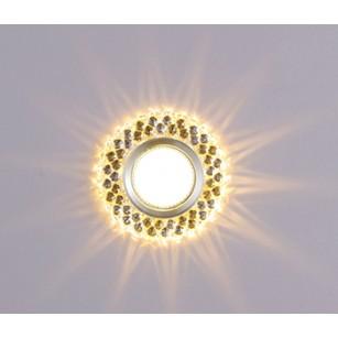 """Forlife FL-1822B 5W 2,5"""" Dekoratif Cam Spotlar Beyaz"""